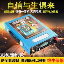Ares high power lithium battery machine 12v battery inverter head boost buoyancy king tool full suite