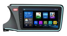 The new Honda Gerui / new GPS navigator special car HD video Android large screen machine