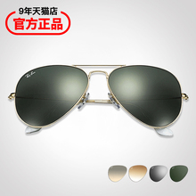 RayBan Ray Ban Sunglasses Men and women Lens 0RB3025 Driver Driving Glasses Aviator Sunglasses