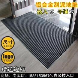 商场酒店入口店铺进门口不锈钢铝合金防尘垫擦脚垫嵌入式地垫地毯