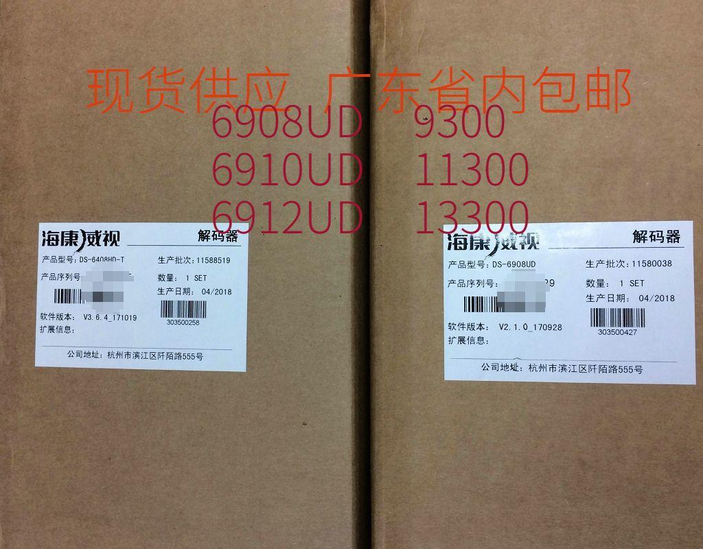 Купить Видео декодеры в Китае, в интернет магазине таобао на русском языке