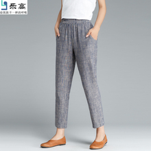 2017 new summer striped linen pants high waist pants Haren elastic waist cotton pants nine casual pants