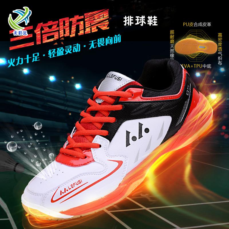 Купить Кроссовки в Китае, в интернет магазине таобао на русском языке