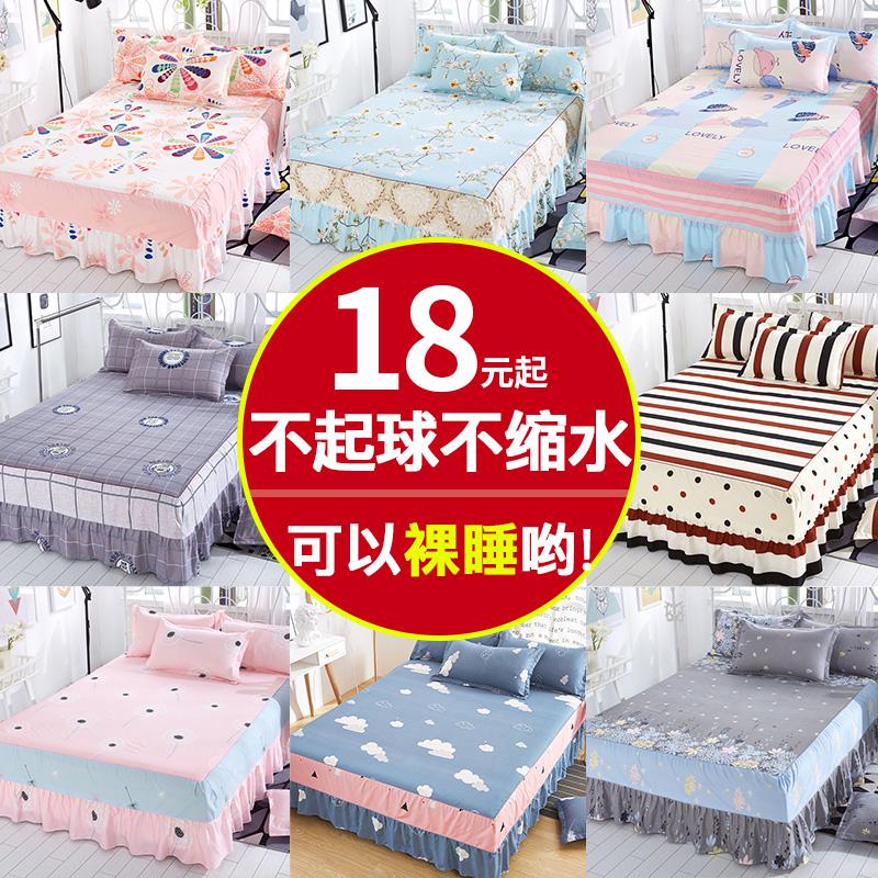 Купить Постельные принадлежности в Китае, в интернет магазине таобао на русском языке