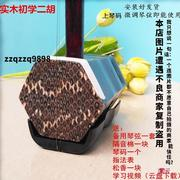 Promotional imitation mahogany six corner erhu adult children general beginners huqin shipping practice
