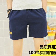 In the summer of three pants men fast dry shorts movement trend of Korean's summer leisure beach pants pants 3