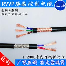 纯铜屏蔽线RVVP2芯3芯4芯5芯0.3 0.5 0.75 1.5音频控制信号电缆线