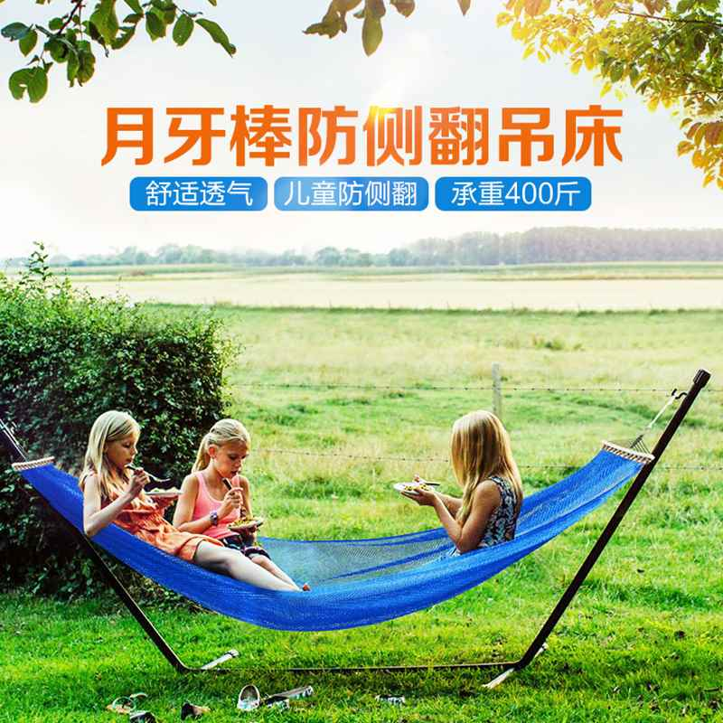 You degree rollover single swing ice outdoor double mesh hammock indoor household bedroom dormitory chair