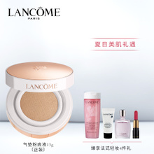 Lancome Cushion Foundation Hydrating Long Lasting Moisturizing Sunscreen BB Cream Free Powder Zhou Dongyu