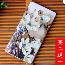 Huawei mate8 Mobile Shell woman painted reliefs mate8 silica gel thin shatter-resistant protective sleeve NET