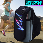 Running mobile phone arm bag, male apple 6plus female model, iPhone7 outdoor sports, mobile phone arm sleeve, breathable arm bag