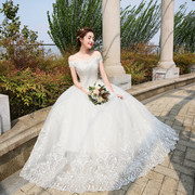 2017 new Korean wedding bride wedding dress a shoulder lace to thin summer autumn cultivation