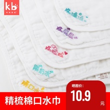 Baby cotton face wash towel, gauze, mouthwash towel, neonatal products, super soft children's small towel, baby's towel