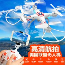 RC plane four axis aircraft for aerial drones drop charging RC large helicopters RC airplane