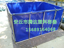 Koi pond Assembly bracket pool garden pond Aquarium Interior balcony collapsed pool water tank