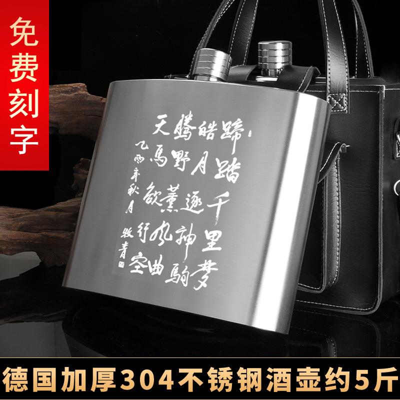 Купить Фляги для вина в Китае, в интернет магазине таобао на русском языке