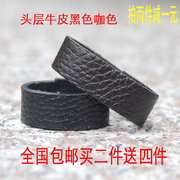 Ring belt belt belt belt fittings fixed ring tail head layer cowhide tail fixing ring for male and female
