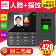 Effective 3763 face fingerprint attendance machine cardpunch facial brush face recognition fingerprint attendance machine work