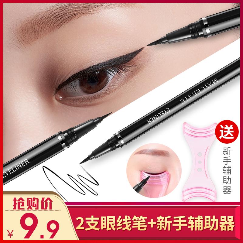 Купить Карандаши и подводка для глаз  в Китае, в интернет магазине таобао на русском языке
