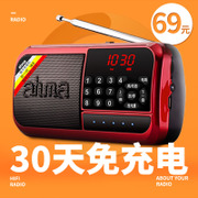 AHMA 168 radio man charging portable mini player card on old Walkman