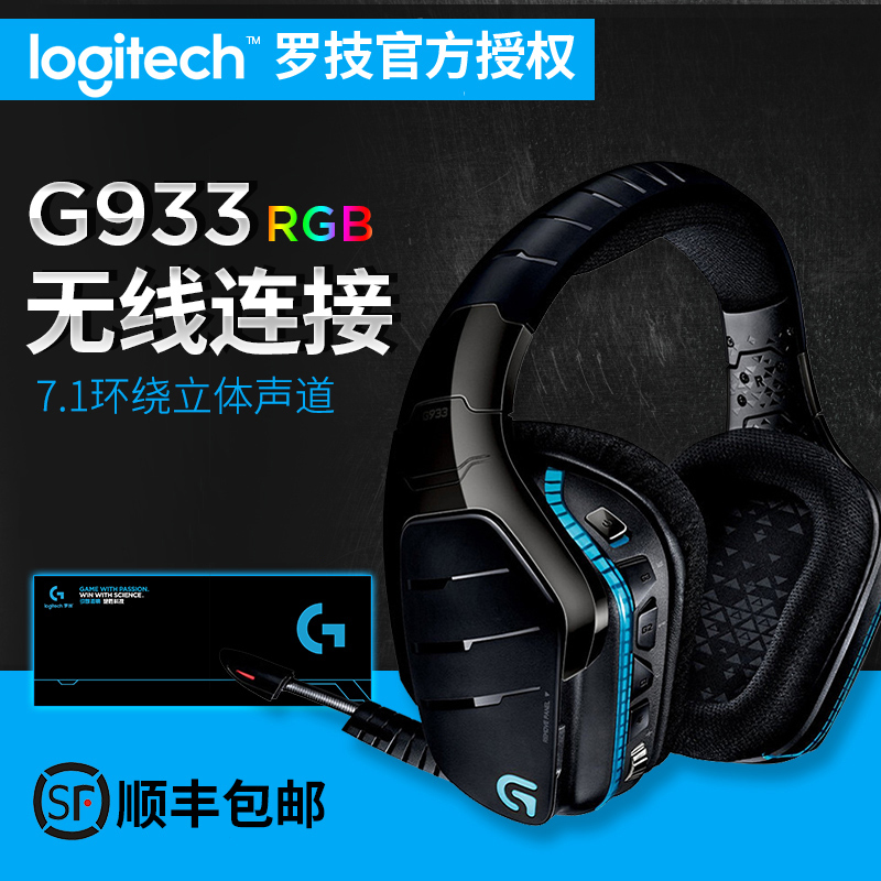 211 35] [The goods stop production and no stock]Logitech