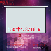 120 inch 100 inch 150 inch 4:3/16:9 screen projector projector screen remote control electric curtain curtain