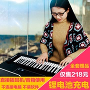 The 88 key piano house thickening roll version of the portable electronic organ professional adult beginners soft piano keyboard