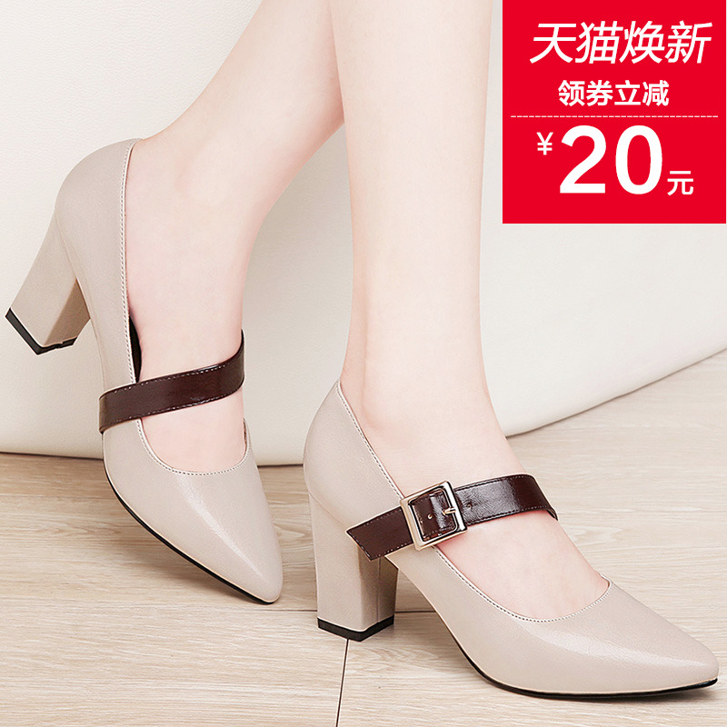2018 new Korean fashion wild shallow mouth high heels