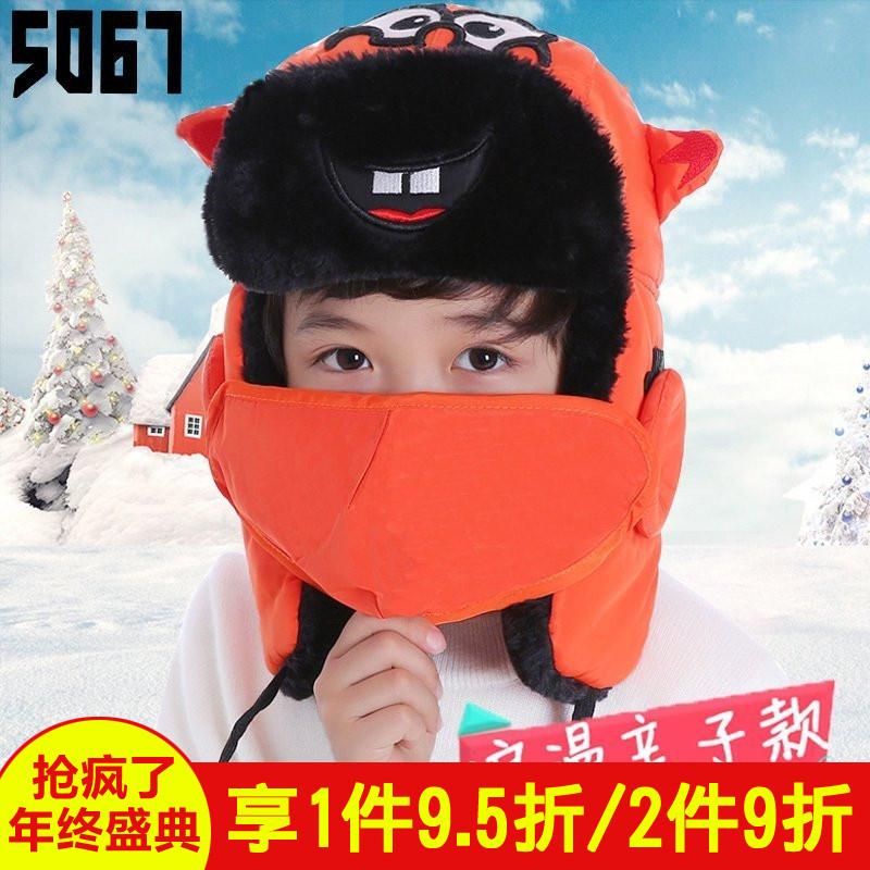 帽子男冬天口罩雷锋帽女韩版潮可爱卡通加厚保暖儿童滑雪护耳棉帽