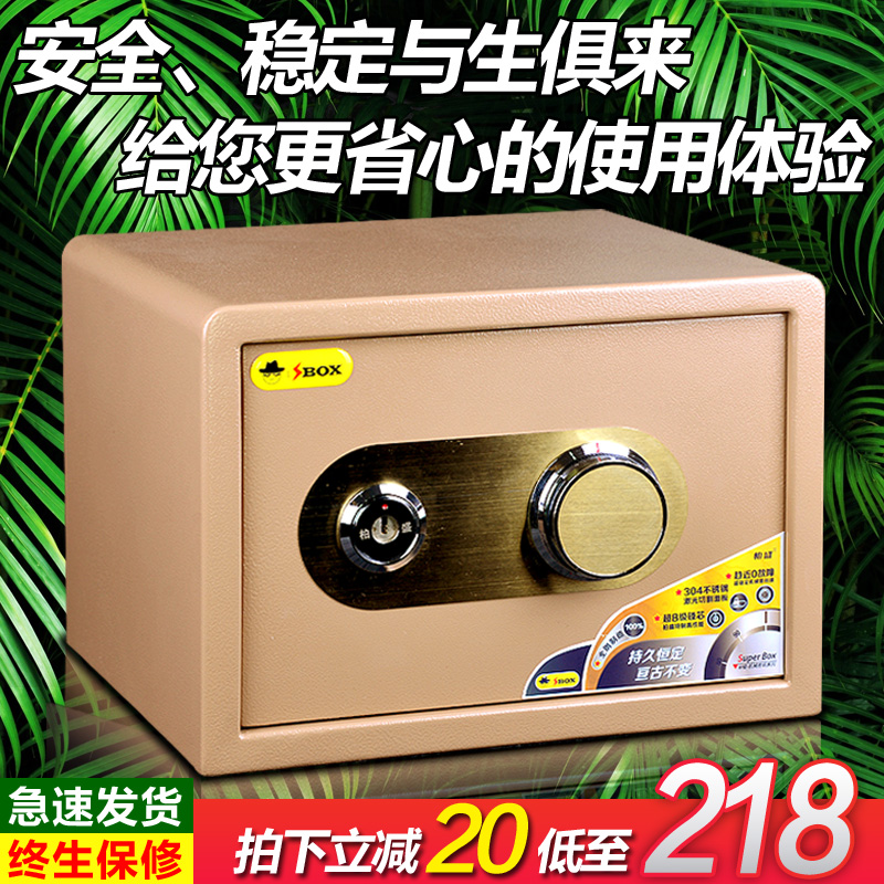 Mechanical password safe deposit box, home Mini Mini safe, burglarproof office, invisible safe, wall file cabinet