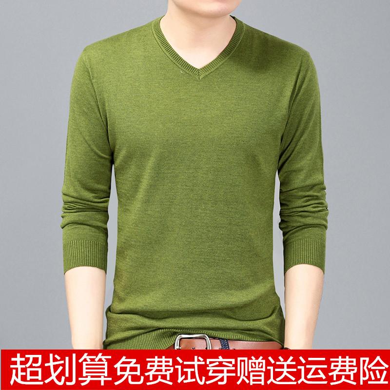 Купить из Китая Кофты / Полуверы через интернет магазин internetvitrina.ru - посредник таобао на русском языке