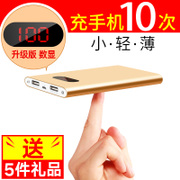 20000M ultra-thin mobile power 7 Red Apple 6 MIUI mobile phone universal charging treasure portable Cute Mini Ma
