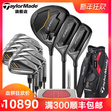 TaylorMade Taylor Golf Club men and women junior and intermediate lever RBZ rocket launcher Golf full rod