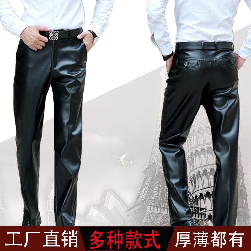 Купить из Китая Брюки кожаные через интернет магазин internetvitrina.ru - посредник таобао на русском языке