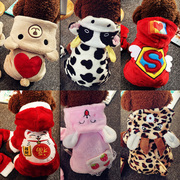 Winter clothes Teddy four-legged winter clothes than the bear small puppies pet puppy pet turned