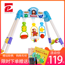 Difu Baby Fitness Frame Boys Babies Music Frame Toys 0-3-6 months 1-year-old Neonatal Products Girls
