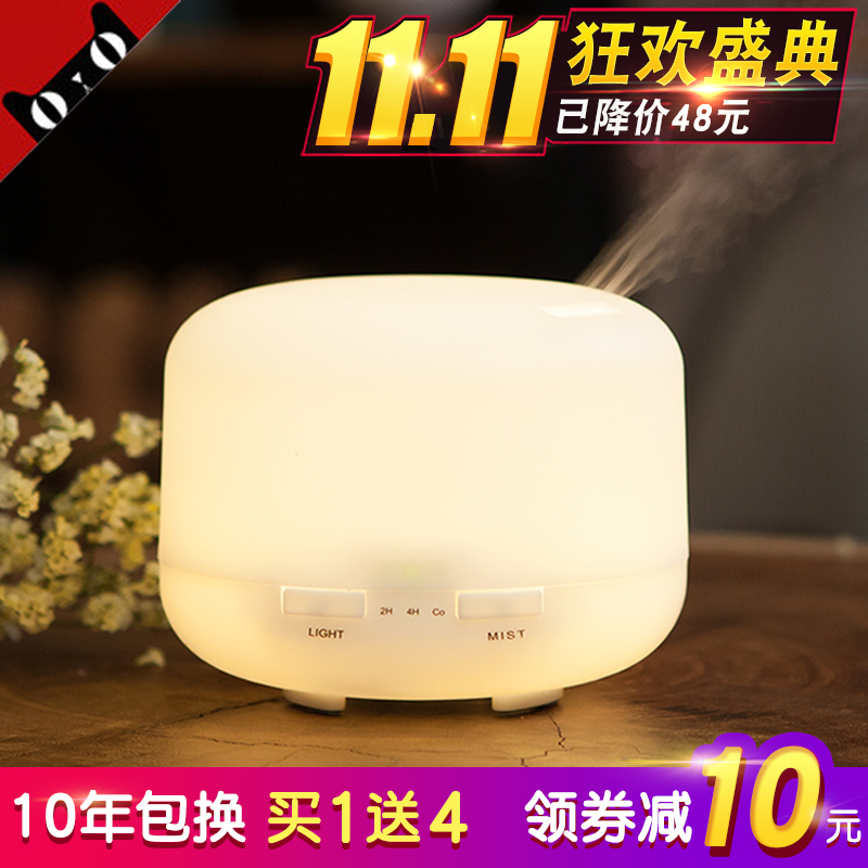 Купить из Китая Товары ароматерапии через интернет магазин internetvitrina.ru - посредник таобао на русском языке