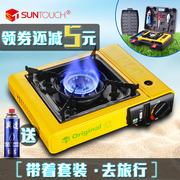 Portable barbecue stove for camping stove outdoor wind stove gas gas gas barbeque Castro furnace