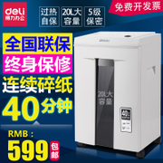 Effective shredder electric office 40 minutes of high power household mute file shredder 5 confidential particles