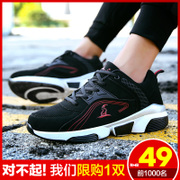 2017 the new trend of Korean men's autumn sports casual shoes men's shoes shoes shoes in winter