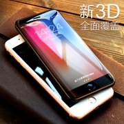 Iphone7 apple 7Plus full screen tempered film covering 8 mobile phone puls P all hydraulic anti blue film eight