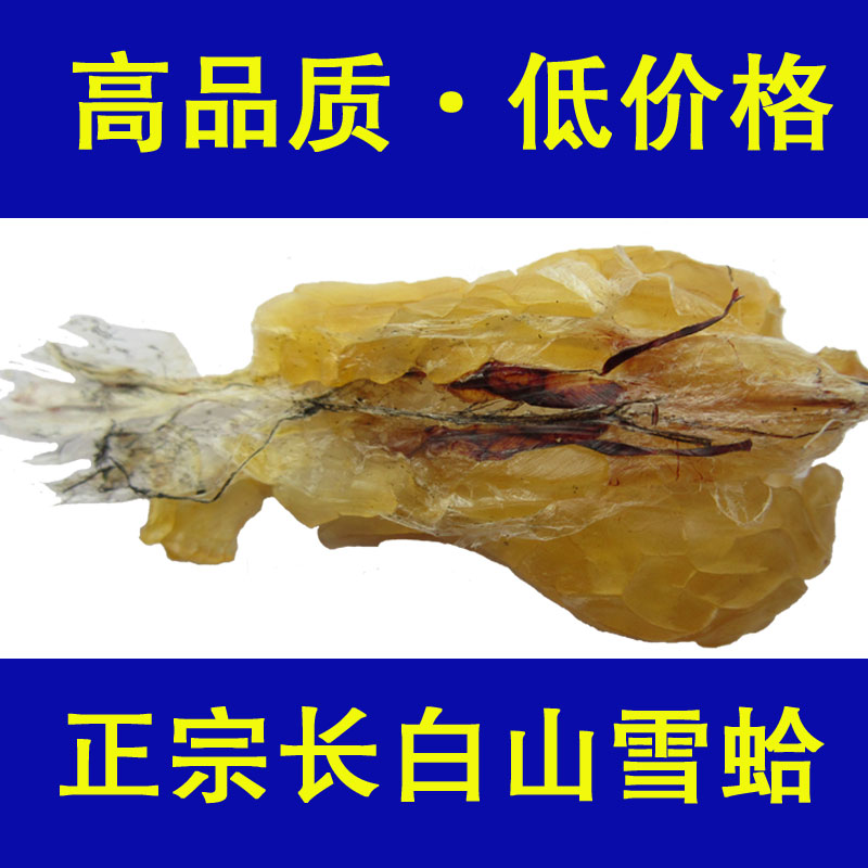 Купить Лягушачий жир / Продукты из лягушек в Китае, в интернет магазине таобао на русском языке