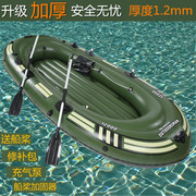 Canoe thickening rubber boat double inflatable boat special thick fishing boat two or three four air cushion boat fishing boat