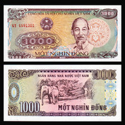 Full six different kinds of goods printed in Vietnam, 1000 shields, foreign coins, coins