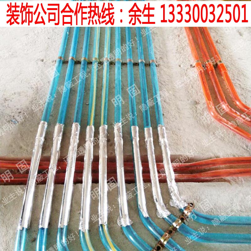 Купить Кабелепроводы в Китае, в интернет магазине таобао на русском языке