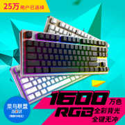 RAPOO V500 game machine keyboard green black notebook computer cable shaft shaft 87 key 104 alloy chicken
