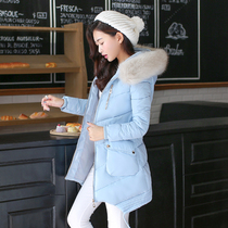 2017 new down-padded coat long fur collar coat girl Korean version thickened fashion student Quilted Jacket coat sale