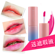 Can students eat bite lip Lip Glaze with red bean paste color lipstick lip liquid grapefruit Moisturizing Lip Gloss
