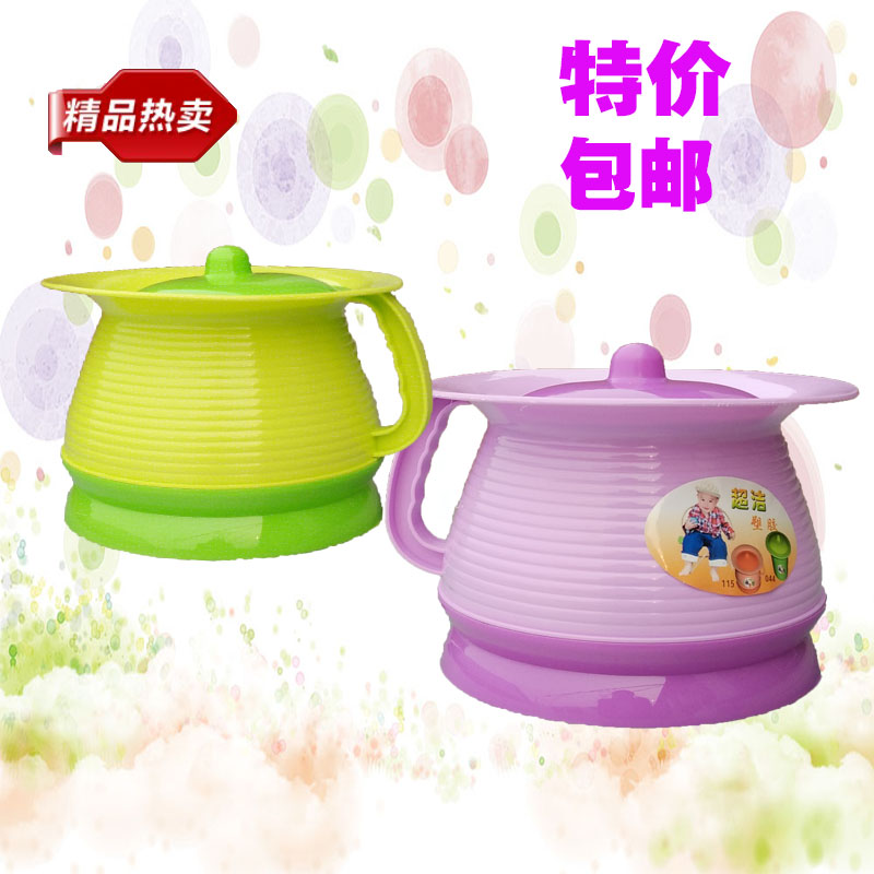 Special offer men and women baby urinals with handle / bedpan plastic urinal / child toilet toilet