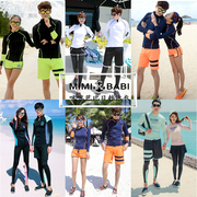 South Korea female long sleeved wetsuit swimsuit jellyfish body surf wear sunscreen lint snorkeling lovers'suits male clothing